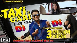 Taxi Gari Loi ( Tapori Hot DaNce Mix)_(DJ ARAFAT BANGLADESH) new dj song 2020