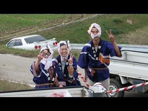 International Rice Harvesting Tournament in Uozu, Japan! 国際稲刈り選手権!