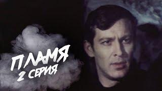 ПЛАМЯ | 2 серия | Военная драма | HD | ЗОЛОТО БЕЛАРУСЬФИЛЬМА