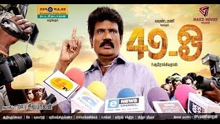 49 O Goundamani | Tamil Full Movie | Thalayatti Bommaigal | Tamil Super Hit Movie