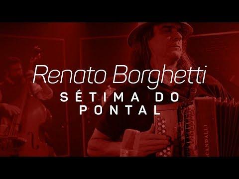 EloSul -  Renato Borghetti interpreta Sétima do Pontal no Elo Música - Cultura e Música Gaúcha