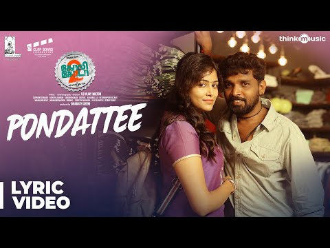 Super hit latest Tamil movie songs 2018