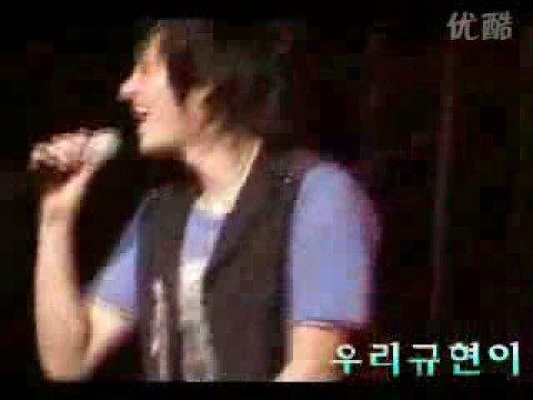 Super Junior KRY The Night Chicago Died [fancam]