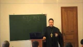 Сергей Журавлев, Царское Село, Россия (3 урок) 2012.10.23