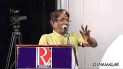 Bharathiraja Angry Speech : Bharathiraja warns H.Raja & Rajinikanth