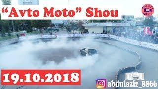 Авто Мото Шоу Ташкент (трейлер) Avto Moto Shou Toshkent (treyler) 19.10.2018