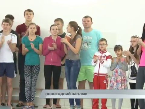 22-12-15 - Новогодний заплыв ДЮСШ №2