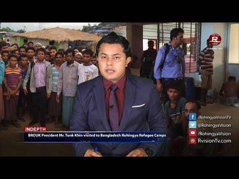 Rohingya Daily News 11 October 2017