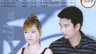 heng bunleap - heng bunleap song - heng bunleap collection - heng bunleap mp3