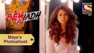 Your Favorite Character   Maya's First Photoshoot With Arjun   Beyhadh