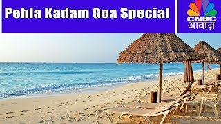Smart Investment Tips   Goa Special   Pehla Kadam   CNBC Awaaz