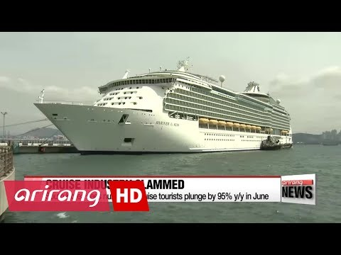 South Korea sees number of cruise tourists plunge by 95% y/y in June