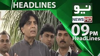 News Headlines | 09:00 PM | 17 June 2018 | Neo News