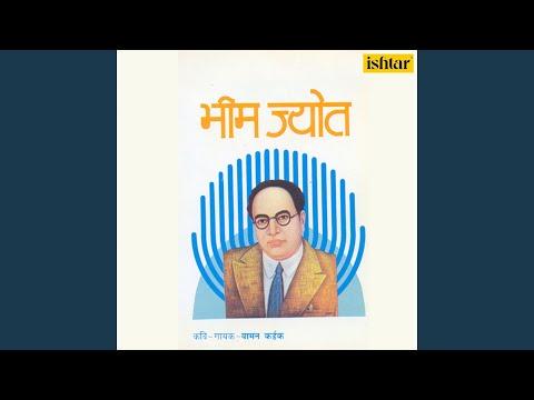 Mi Nadi Nighale Sagarakade