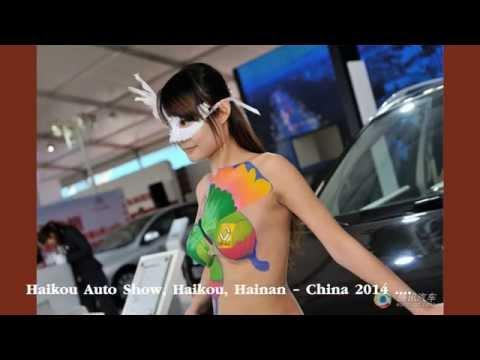 Pretty in china motor show (HD1080p)