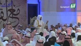 قصة مضحكة في البخل لأبي الأسود الدؤلي ـ الشيخ صالح المغامسي