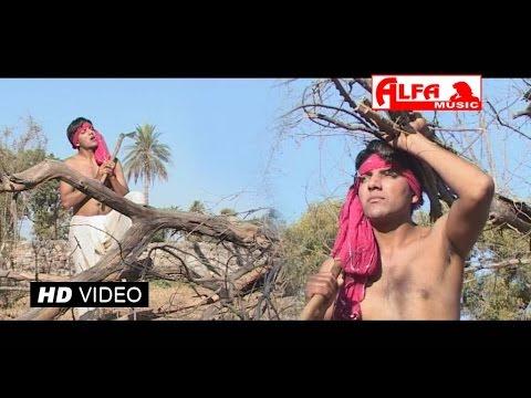 Raaj Karanwale Lakadi Kaatanwale Ho Gaye Nathu Singh Shekhawat Bhajan
