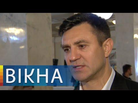 Скандал с Тищенко и его штабом в ресторане Велюр - все подробности | Вікна-Новини