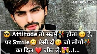 Attitude Status For Boys || Whatsapp Status || New Letest Attitude Whatsapp Status Video ||