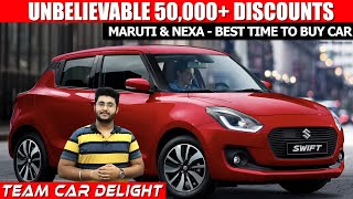 ₹ 50,000 Discount on All Maruti Cars - Best Time to Buy | Discounts on Maruti Cars in September 2020
