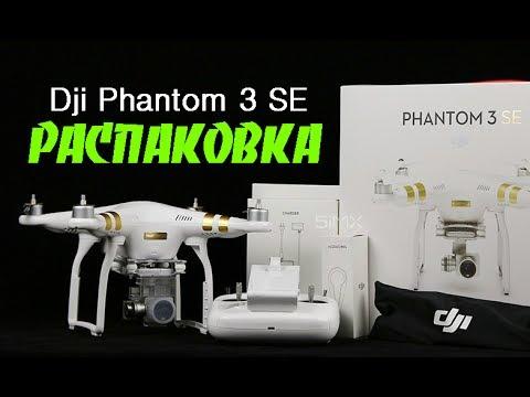 Комплект наклеек phantom напрямую из китая квадрокоптеры и квадрокоптеры купить в перми