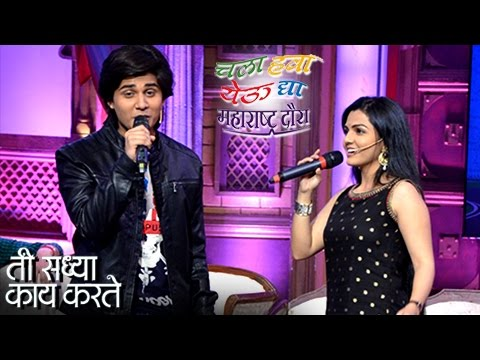 Ti Saddhya Kay Karte Team On Sets Of Chala Hawa Yeu Dya | Zee Marathi Show