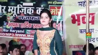 Haryana dance Yeh Teri Aankhen Jhuki Jhuki