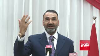 Noor Says He Might Run For Presidency In Next Election