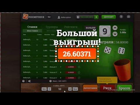"""Стратегия игры """"Баккара"""" - (Занос 950 Евро) -из YouTube · С высокой четкостью · Длительность: 4 мин54 с  · Просмотры: более 5.000 · отправлено: 18-9-2016 · кем отправлено: fastcasinoblog wordpress com"""