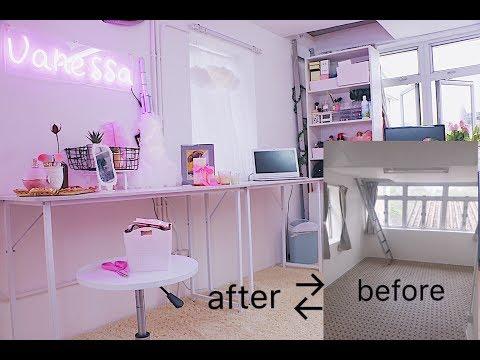 [淘宝开箱]之家品、傢俬2千块改变的房间 小房间改造大工程 taobao   unboxingroom make over 2017