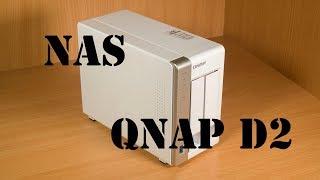 Экспресс-обзор NAS-накопителя QNAP D2