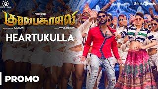 Gulaebaghavali | Heartukulla Song Promo | 4K | Kalyaan | Prabhu Deva, Hansika | Vivek Mervin