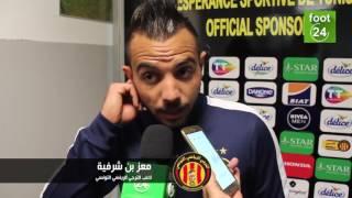 تصريحات لاعبي الترجي بعد التأهل إلى نصف نهائي كأس تونس