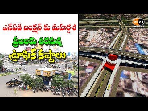 NAD Junction || Traffic || Fly Over Construction || Visakhapatnam || VUDA