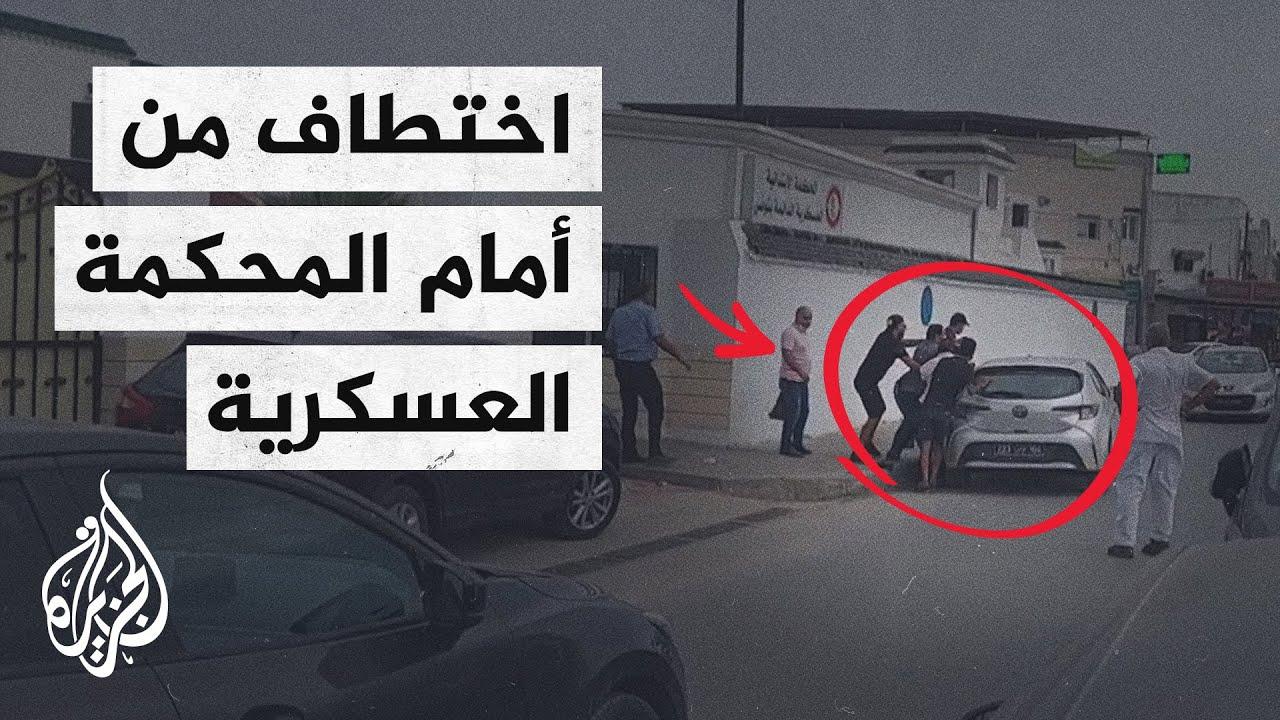 شاهد لحظة اختطاف رئيس كتلة حزب في البرلمان التونسي