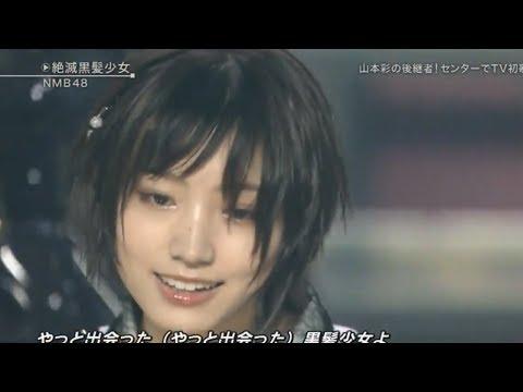 �p】NMB48 / 絶滅黒髪少女