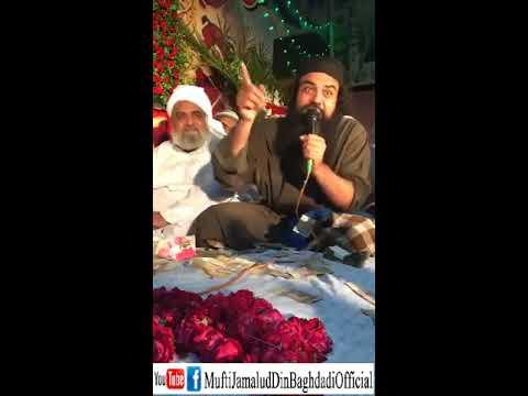 New Latest Bayan By Mufti Jamal Ud Din Baghdadi | (Abad-E-Mustafa) || Video # 346