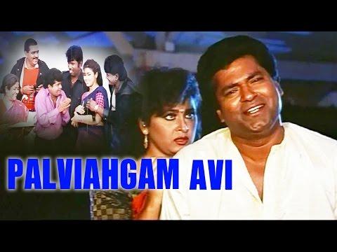 Palviahgam Avi Tamil Full Movie : Charan Raj