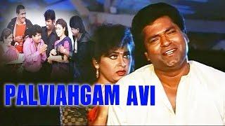 Video Palviahgam Avi Tamil Full Movie : Charan Raj download MP3, 3GP, MP4, WEBM, AVI, FLV Desember 2017