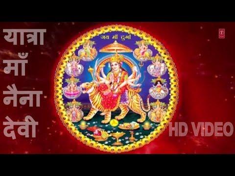 Yatra Jai Maa Naina Devi I Yatra Holy Places I HIndi Devotional Documentary I T-Series Bhakti Sagar