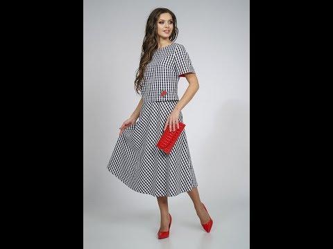 Юбочный костюм:юбка и блузон .Фирма: ALANI COLLECTION. Номер модели: 879.