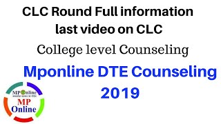CLC (college Level Counseling round) full detail mponline dte counseling 2019 lateral entry