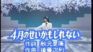 酒井広のうわさのスタジオ 1987年3月20日.