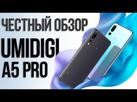 ЧЕСТНЫЙ ОБЗОР UMIDIGI A5 Pro - Смартфон с ШИРОКОУГОЛЬНОЙ КАМЕРОЙ с Aliexpress
