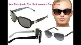 शीर्ष 5 सर्वश्रेष्ठ केट कुदाल न्यूयॉर्क महिलाओं & # 39; रों धूप का चश्मा