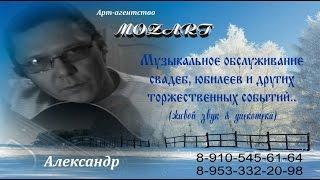 А.Зырянов - Рабочее поппури - ресторан Калита г.Калуга - 2015