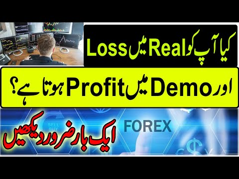 Forex trading for beginners | Forex trading strategies | How to open Demo Account | Profit Tips