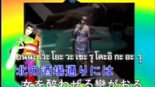 10. คีต้าซากาบ้า - เติ้งลี่จวิน