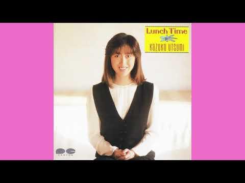 内海和子「ひとり歩きの午後」1987