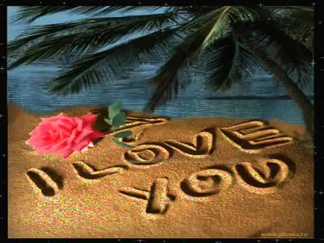 You are My Love _ Oscar Harris